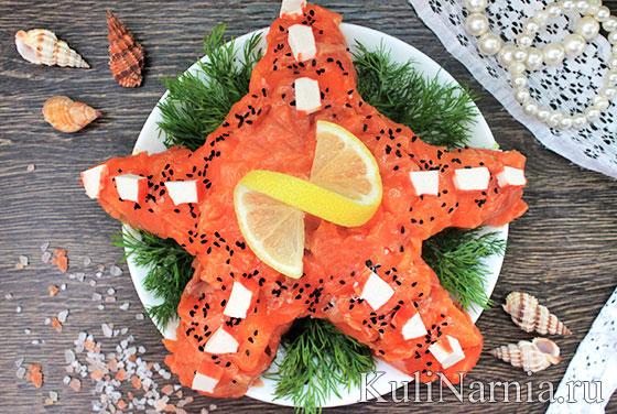 Салат с семгой морская звезда