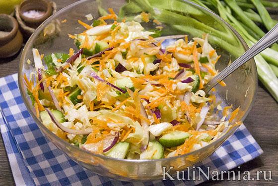 Салат со свежей капустой рецепт