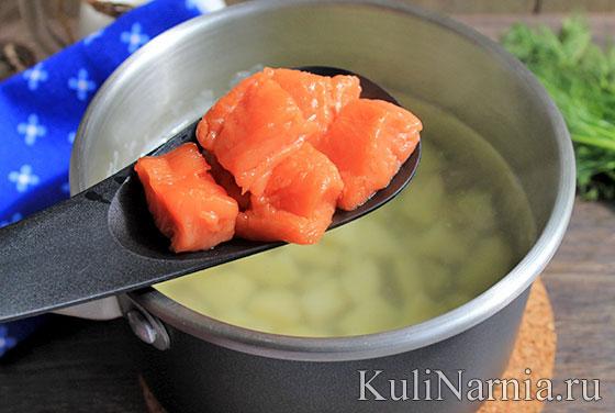 Уха по-фински со сливками рецепт