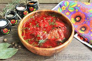Борщ с квашеной капустой рецепт с фото