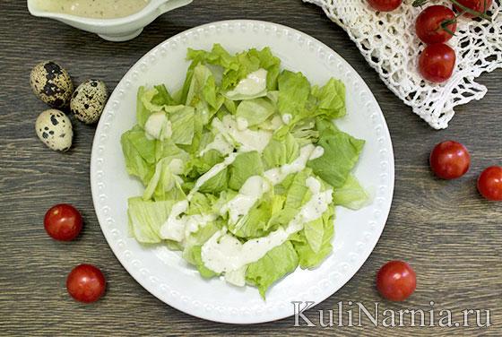 Как сделать салат Цезарь с семгой