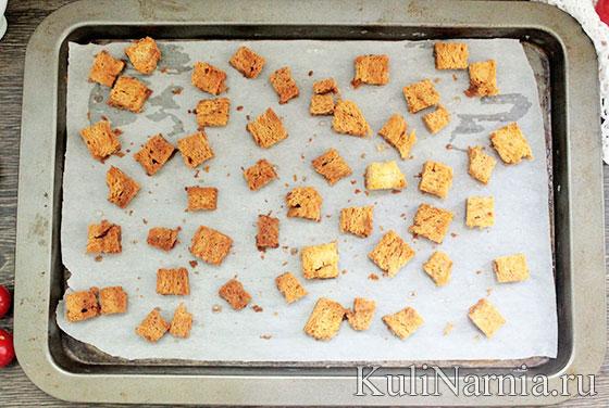Как сделать сухарики в духовке фото 867