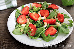 Салат с клубникой и рукколой рецепт