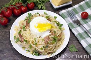 Спагетти карбонара рецепт с беконом и сливками