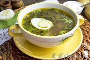 Зеленый борщ с щавелем рецепт с фото
