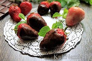 Клубника в шоколаде в домашних условиях рецепт