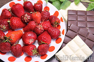 Клубника в шоколаде в домашних условиях состав