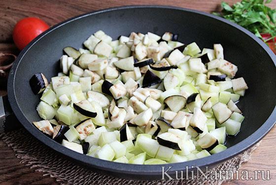 Как приготовить соте из кабачков и баклажанов