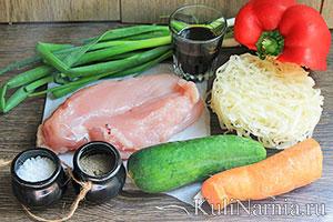 Рисовая лапша с курицей и овощами состав