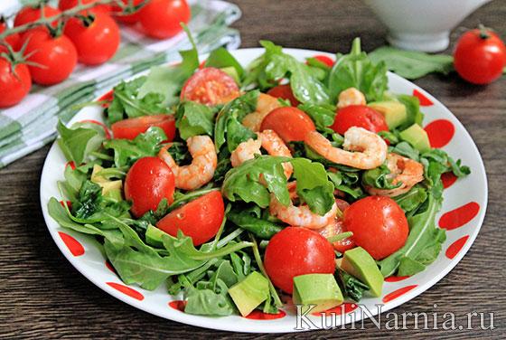 Салат с креветками и рукколой