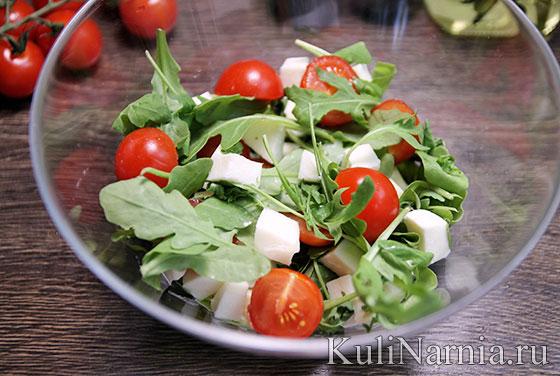 Салат с рукколой и помидорами черри рецепт