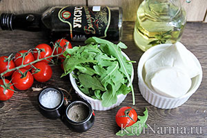Салат с рукколой помидорами черри и моцареллой состав