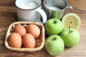 Шарлотка с яблоками состав