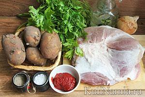 Тушеная картошка со свининой состав