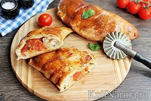 Закрытая пицца кальцоне рецепт с фото