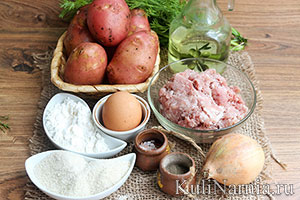 Картофельные зразы с фаршем состав