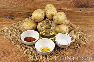 Картошка фри в духовке рецепт