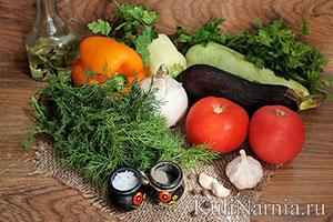 Овощное рагу с баклажанами и кабачками состав