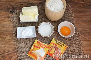 Сахарное печенье состав