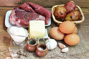 Салат с вареной говядиной состав