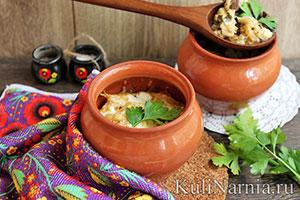 Говядина в горшочке с картошкой в духовке рецепт