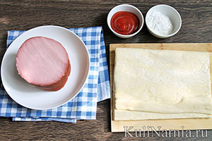 Розочки из слоеного теста с колбасой состав