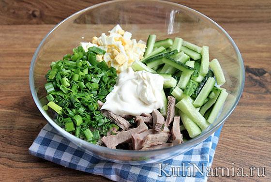 Салат из языка с огурцом рецепт