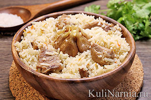Плов из свинины рецепт с фото пошагово