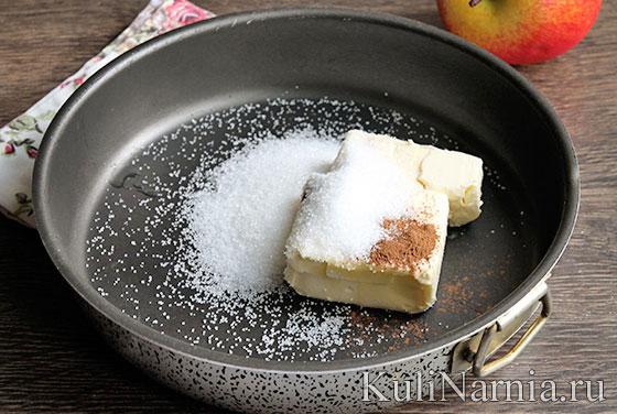 Тарт татен рецепт