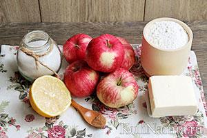 Тарт татен с яблоками рецепт
