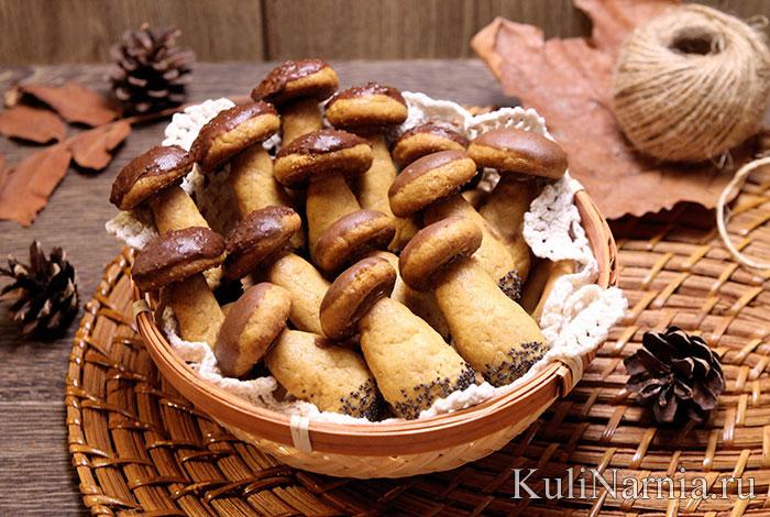 Печенье грибочки рецепт с фото