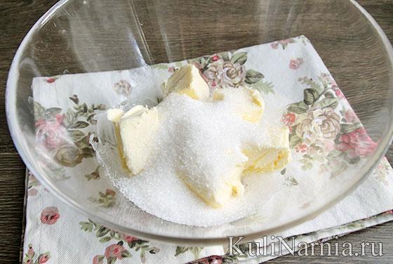 Печенье грибочки рецепт