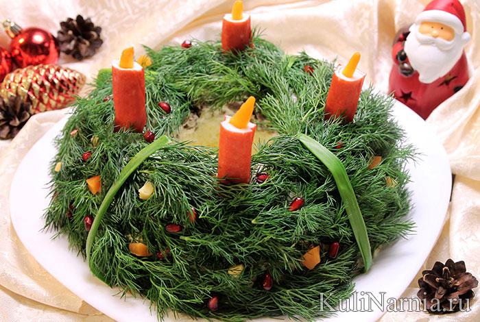 Салат Рождественский венок рецепт