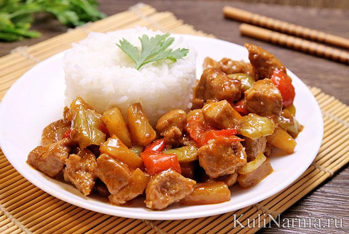 Свинина в кисло-сладком соусе: китайская кухня