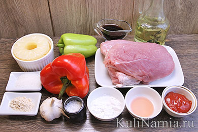 Свинина в кисло-сладком соусе состав