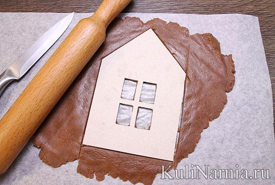 Как готовить пряничный домик