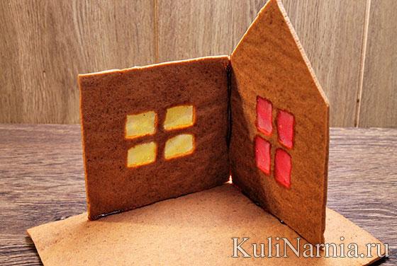 Как сделать пряничный домик