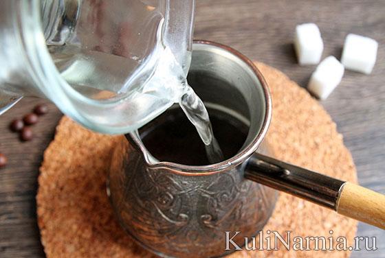 Кофе по-венски со сливками