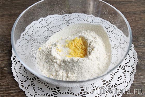 Песочное печенье на сметане рецепт с фото