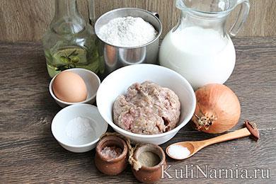 Ленивые беляши ингредиенты
