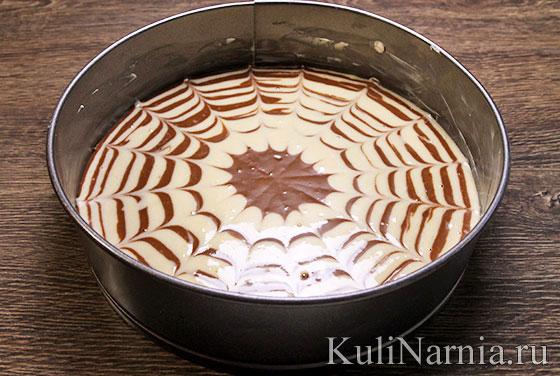 Пирог Зебра на кефире рецепт