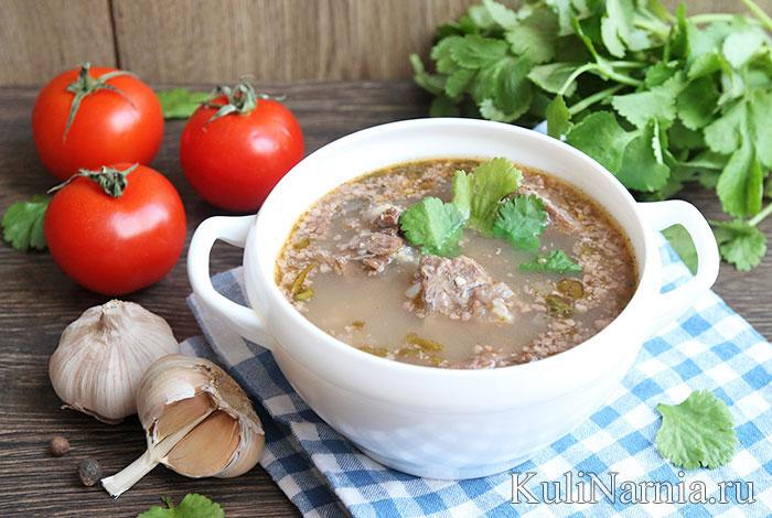 суп харчо со сливами рецепт с фото пошагово