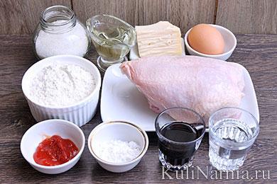 Куриные наггетсы ингредиенты