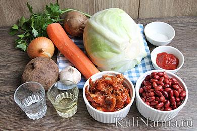 Постный борщ с фасолью и килькой рецепт