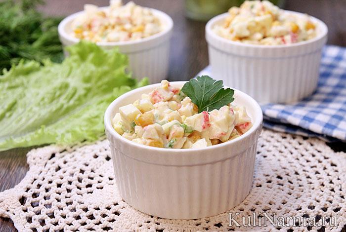 Салат с кукурузой и крабовыми палочками рецепт