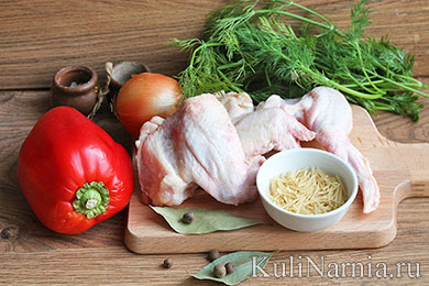 Суп из куриных крылышек состав