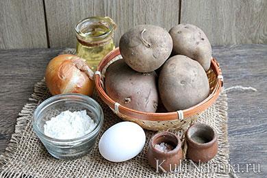 Драники картофельные состав