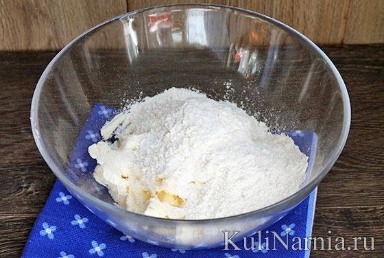 Королевская ватрушка рецепт с фото пошагово