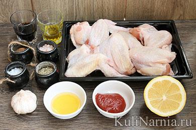 Куриные крылышки на сковороде рецепт
