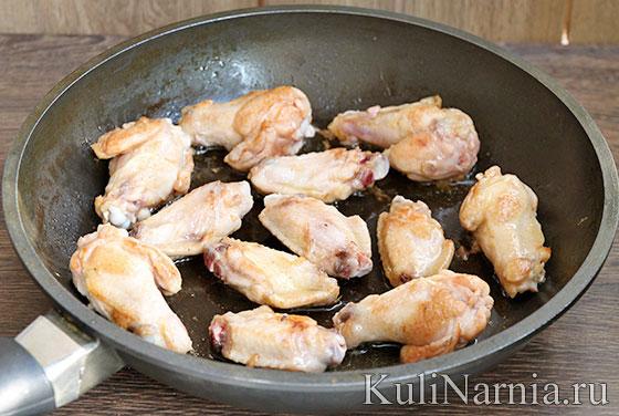Рецепт куриных крылышек на сковороде рецепт с фото